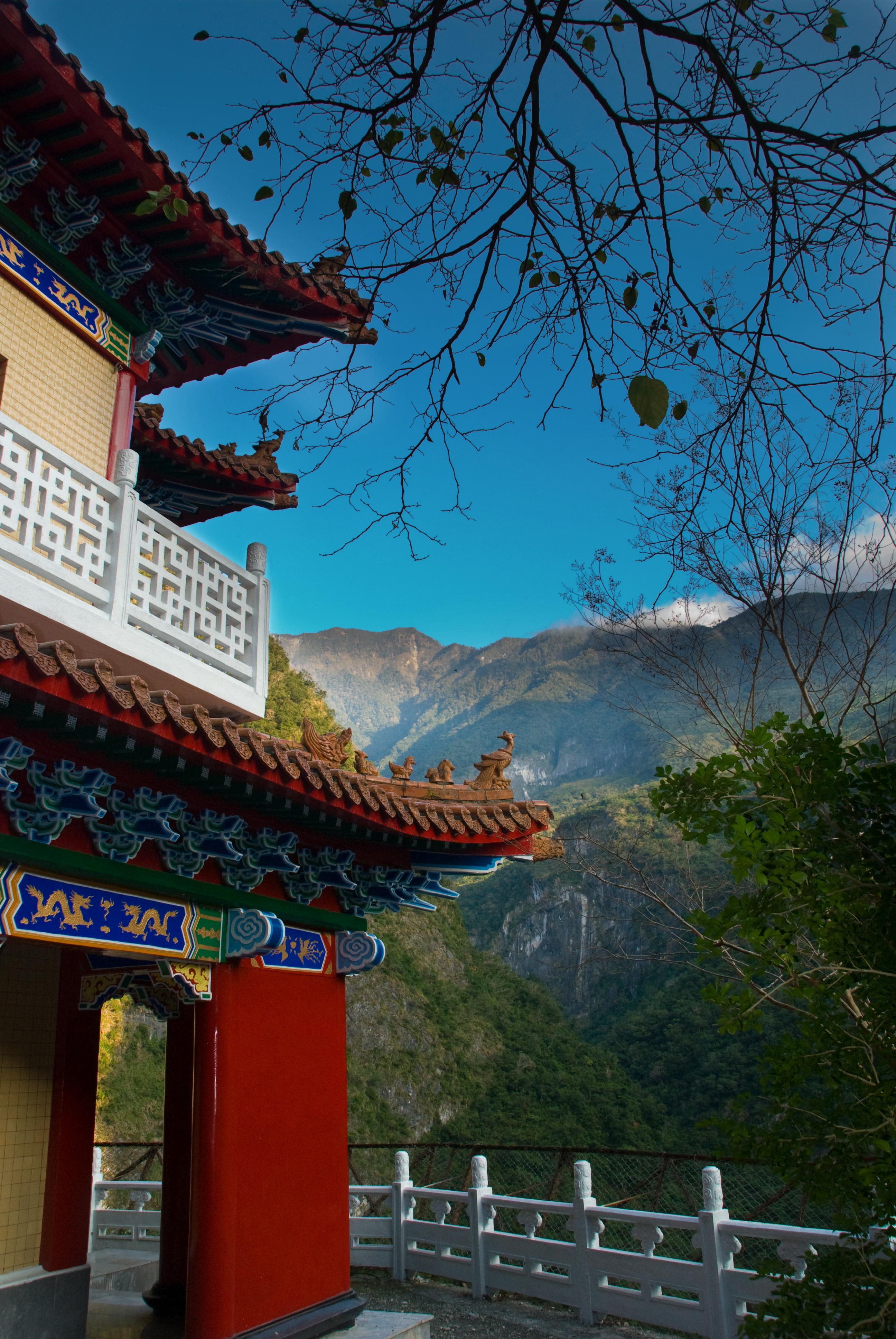 Taiwan - Taroko Gorge