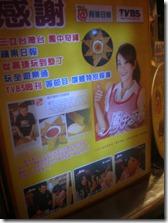 Taiwan - Tainan - prawn toast stall
