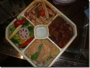 Taiwan - Tainan - Lunch Box - Daily Deli