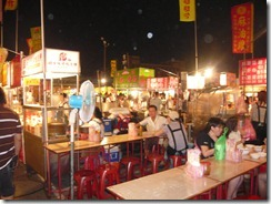 Taiwan - Tainan - Night Market