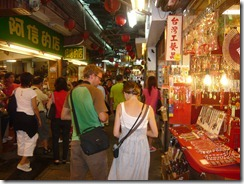 Taiwan - Juifen Market