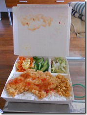 Taiwan - Tainan - A Traditional Lunch Box