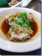 Taiwan Wontons - Tainan