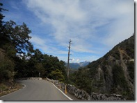 Taiwan - Central Cross Highway 07-11-2010