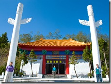 Taiwan - Southern Cross Highway Temple - Jan 2009