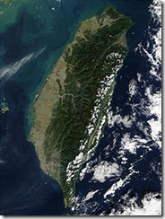 Taiwan from space taken from wikipedia.