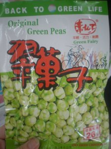 Penghu - mmm wasabi peas