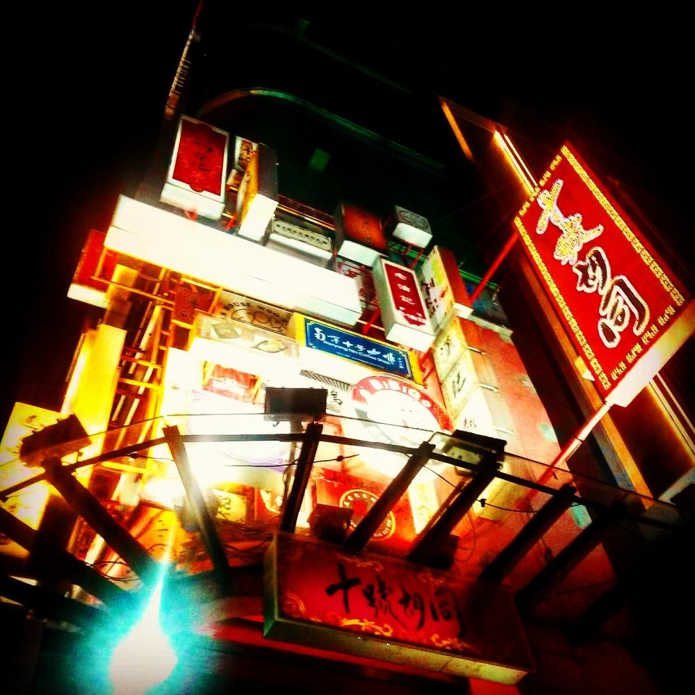Kuala Lumpur - Lot 10 hawker stalls