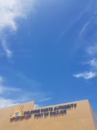 The Port, Siquijor, Cebu, The Philippines